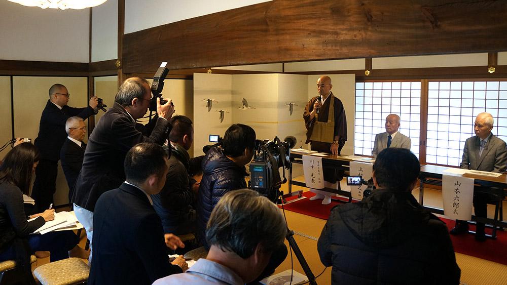 報道記者発表会の様子